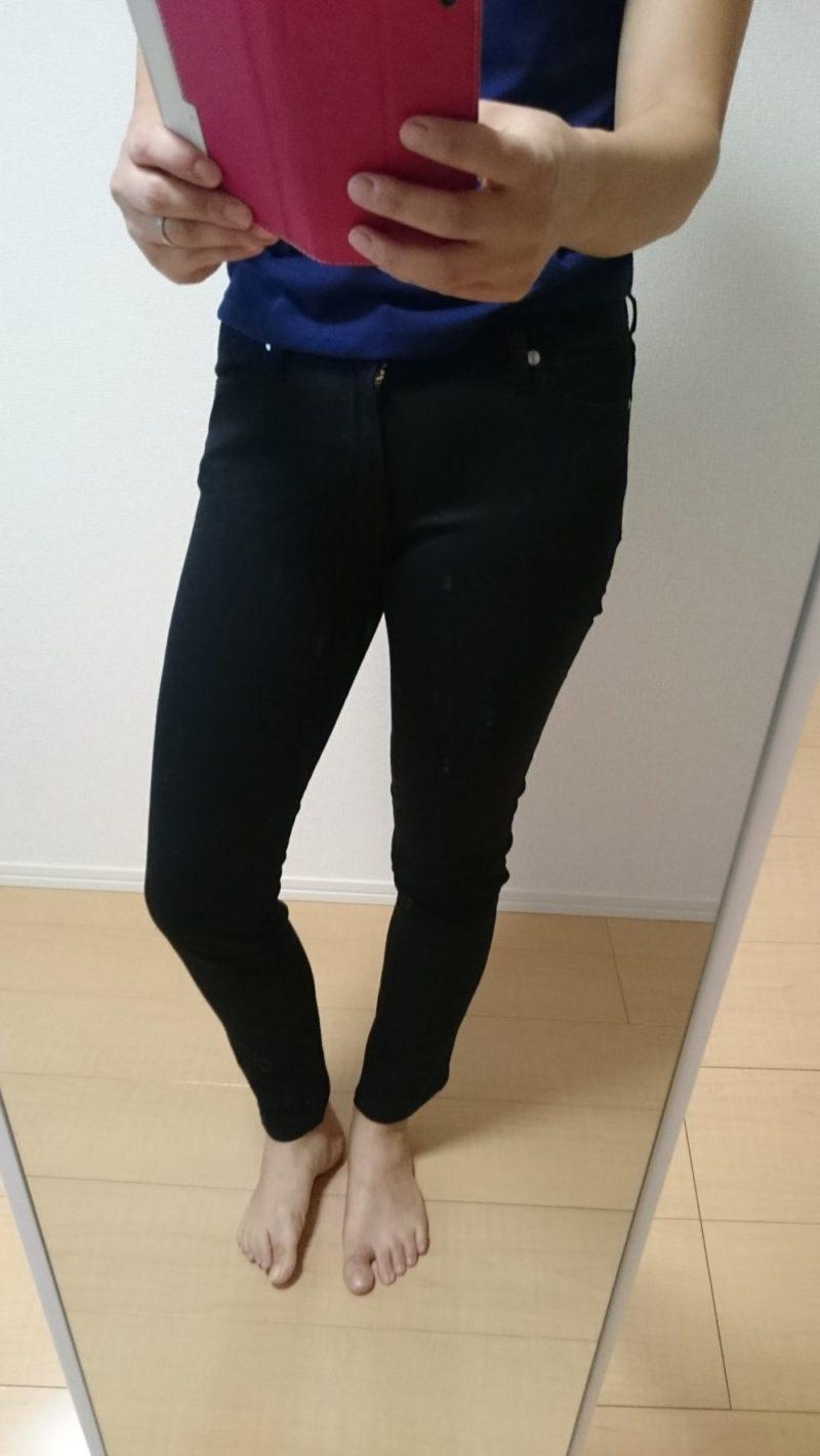 GUで黒のパンツを購入