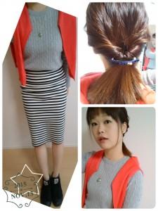 11月13日(金)のファッション