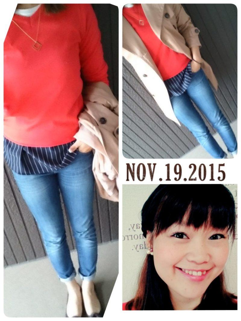 11月19日(木)のファッション