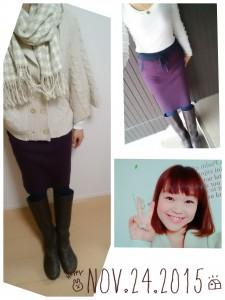 11月24日(火)のファッション