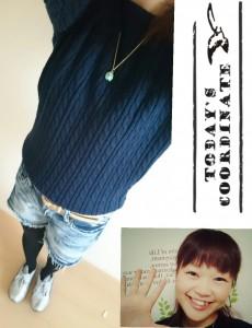 11月5日(木)のファッション