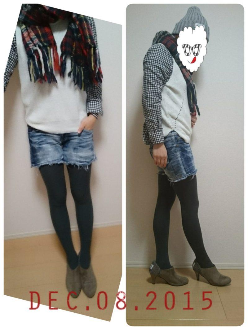 【感想】ファッションコラージュのあとの変化&12月8日(火)のファッション