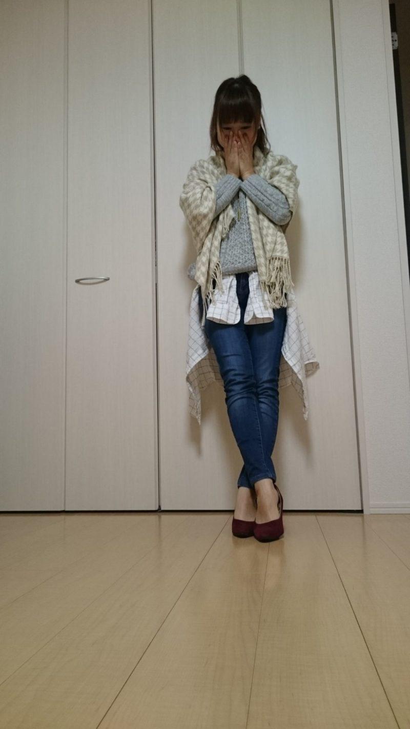 12月16日(水)のファッション