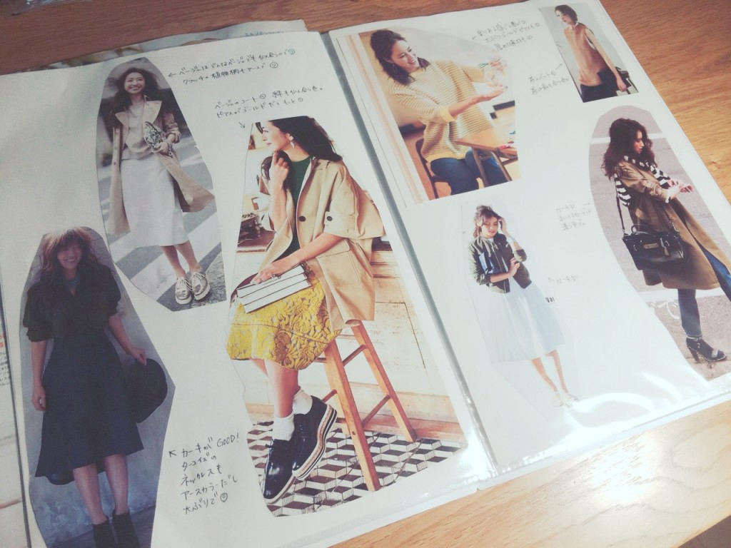 カラー診断 なぜ雑誌がいるの?
