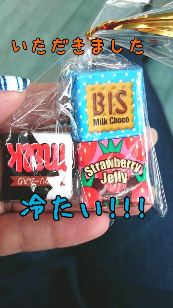 egao名古屋トヨペット大治店でお菓子もらっちゃいました!