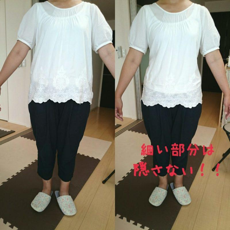 【感想】自分に似合うものがわかると、ファッションがとても楽しくなる!