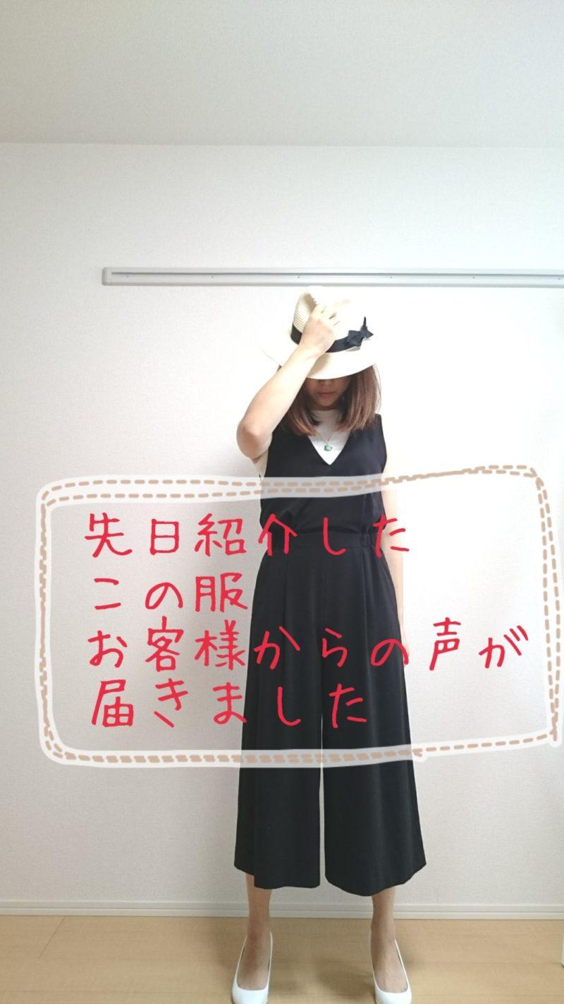 えみちゃんが紹介してくれたアレめっちゃいい!