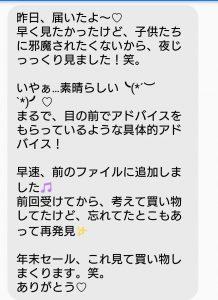 screenshot_2016-12-03-13-00-07