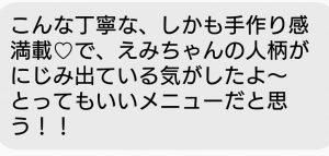 screenshot_2016-12-03-13-00-41