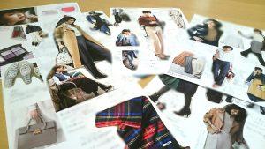 広島県からオリジナルMy style bookのお申し込み