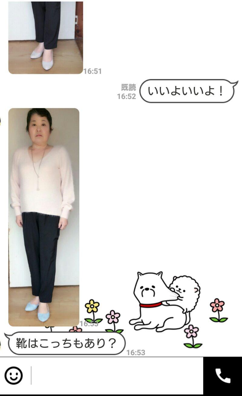 最近LINEでのメール相談が人気!