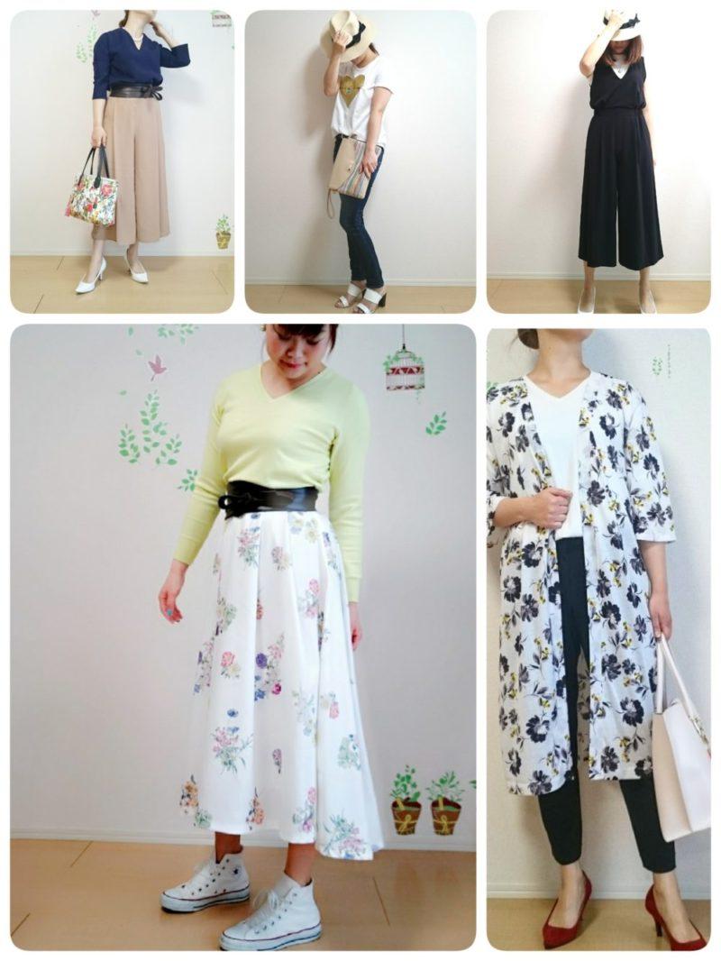 服は半分以上プチプラ(1~2,000円程度)です
