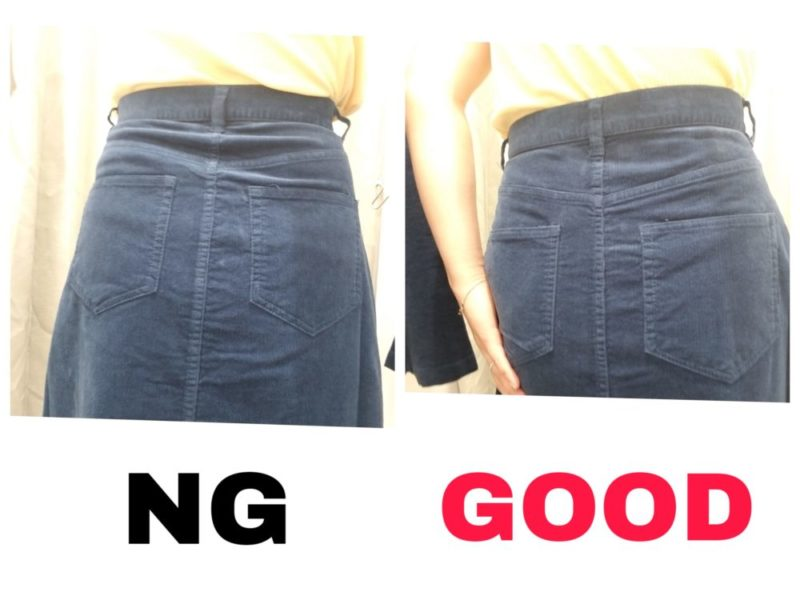 スカートのサイズ選び